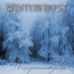 Reviews for Winterfrost - Похоронная зима