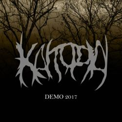 Xaitopia - Demo 2017