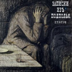 Reviews for Zapiski iz Podpolya / Записки изъ подполья - 27.07.19