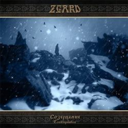 Review for Zgard - Созерцание (Contemplation)