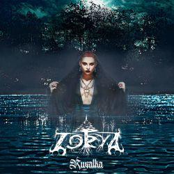 Reviews for Zorya - Rusalka