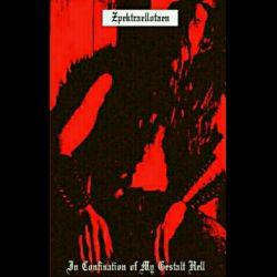 Reviews for Zpektraellotaen - In Confination of My Gestalt Hell