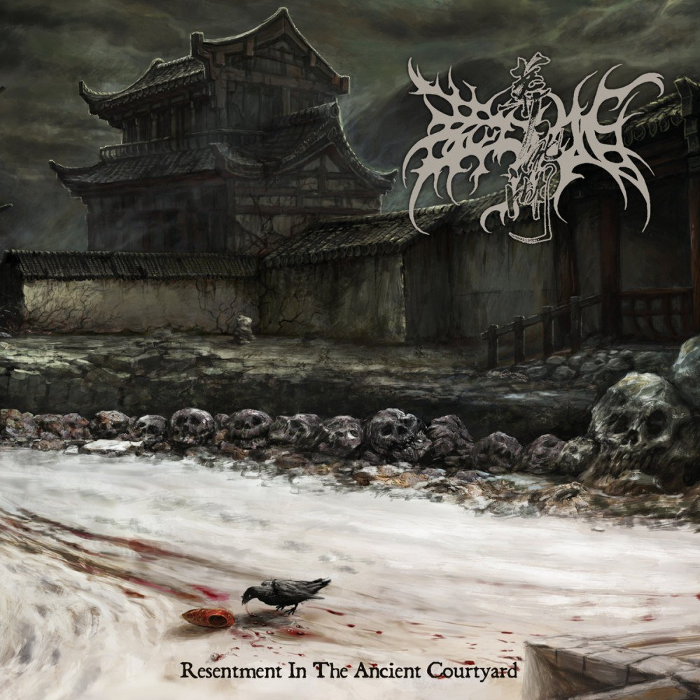 Reviews for Zuriaake / 葬尸湖 - 深庭 (Resentment in the Ancient Courtyard)