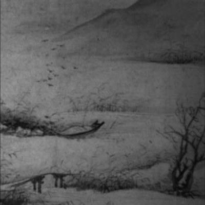 Review for Zuriaake / 葬尸湖 - 冬霾 (Winter Mirage)