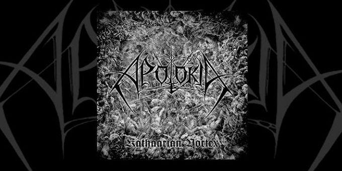 Debut Apolokia album out now