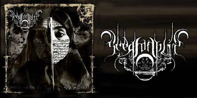Debut Seeds of Iblis album out now