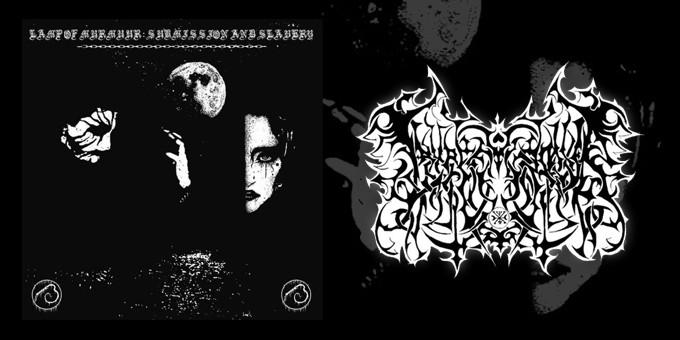 Lamp of Murmuur announce new album
