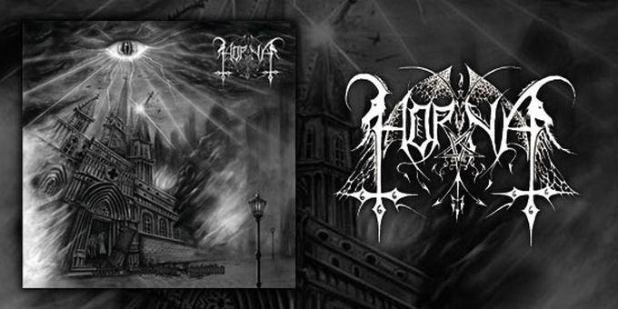 Horna Announce new album