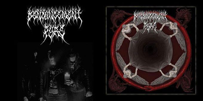 New Denouncement Pyre album out