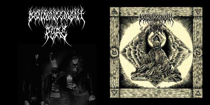 New Denouncement Pyre EP 16/11