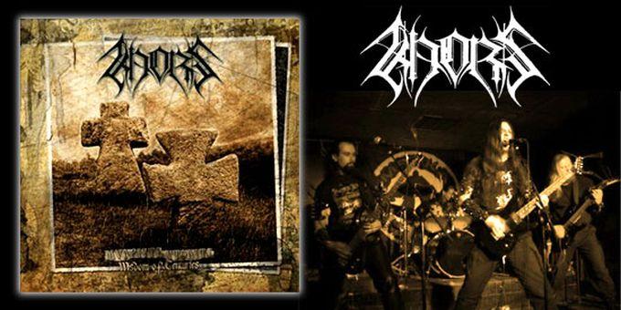New Khors album 11th September