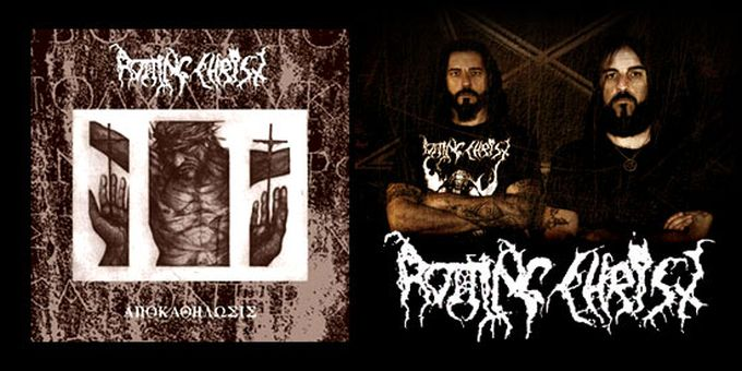 Rotting Christ compilation due 8th of november