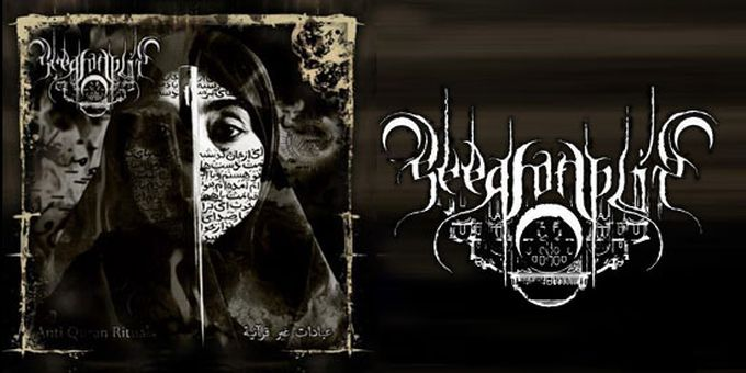 New Seeds of Iblis song online