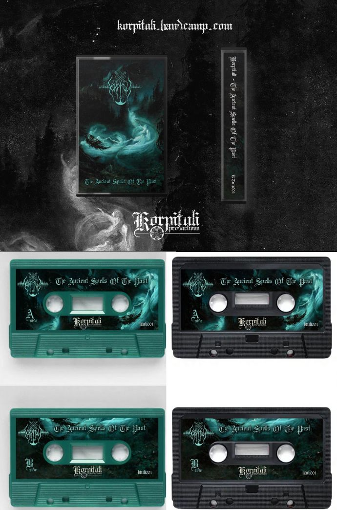 Korpituli Cassettes